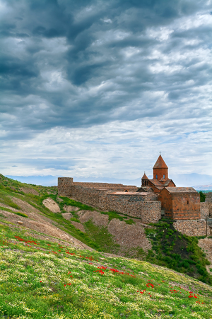 monastery nature: The Armenian Christian monastery of Khor Virap in nature.