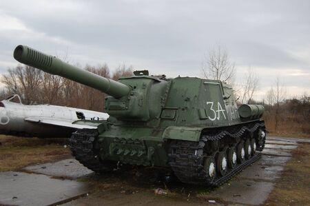tank destroyer 152-mm photo