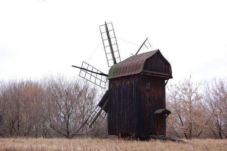 old ukrainian mill Stock Photo - 2433754