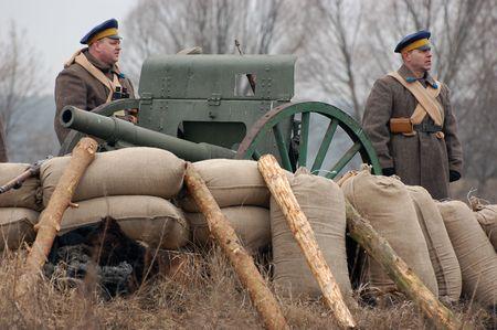 Artillery 1918 photo