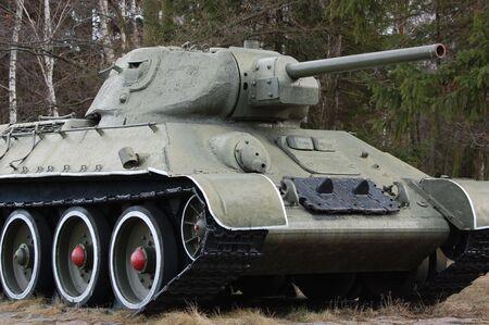 Soviet WWII tank T-34 photo