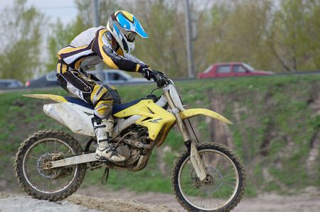 Biker Stock Photo - 2893952