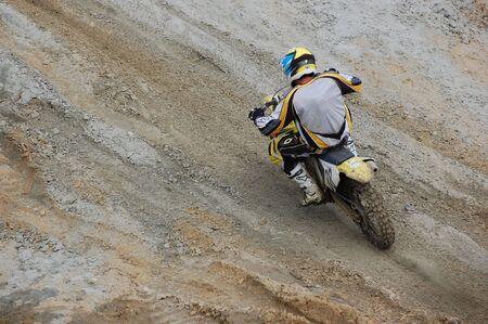 Adrenalin Stock Photo - 2893959