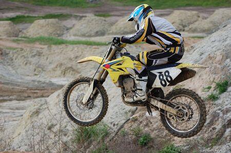 Biker Stock Photo - 2893961