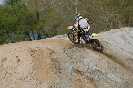 Biker Stock Photo - 2893964