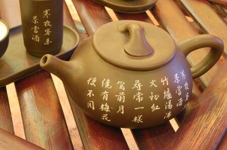 Orientalische Teekanne