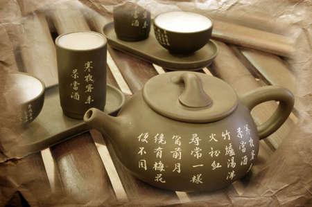 Oriental teapot photo