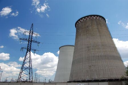 Power plant. Kiev,Ukraine Stock Photo - 3240082
