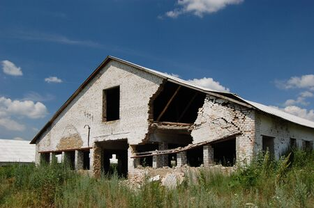 Abandoned farm. Near Chernobyl area.  Kiev region, Ukraine Stock Photo - 3274111