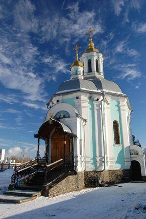 Old church. Kiev,Ukraine Stock Photo - 4152917