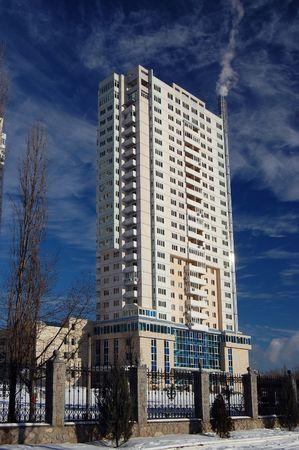 Typical modern residential building in Kiev, Ukraine (Malorussia) photo