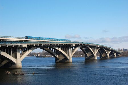 dnepr: Subway bridge.Kiev,Ukraine Stock Photo