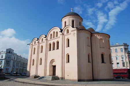 kiev: Old church. Kiev,Ukraine