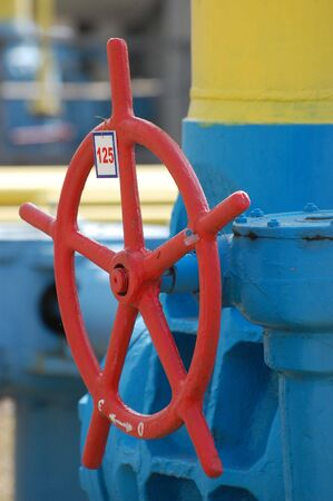 Natural gas pump station. Kiev,Ukraine photo