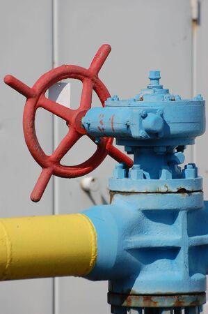 Natural gas pump station. Kiev,Ukraine Stock Photo - 4642891