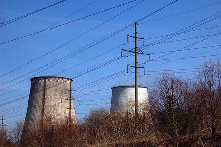 Power plant. Kiev, Malorussia (Ukraine)
