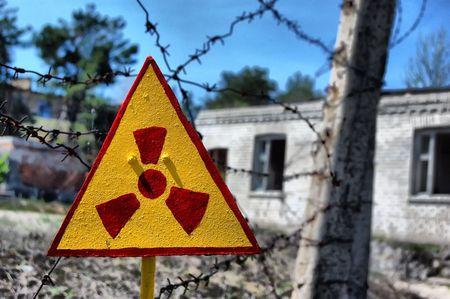 Lost city. Chernobyl area.Kiev region,Ukraine.HDR  Stock Photo - 7504108