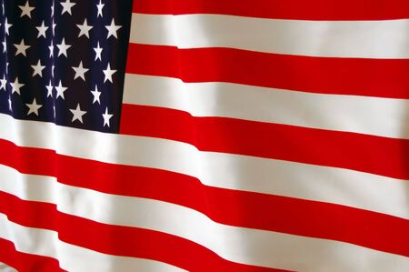 American Flag as background for Clip-Art  Stock Photo - 7515679