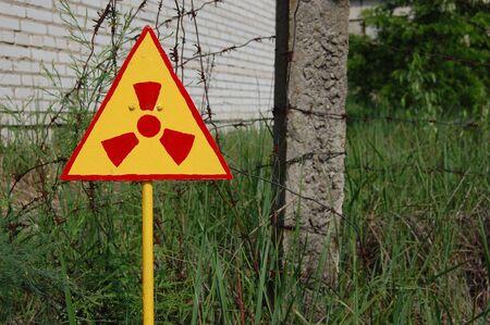 Lost city.Near Chernobyl area.Kiev region,Ukraine Stock Photo - 7515735