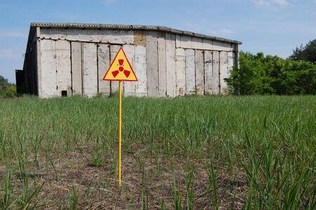 Lost city.Near Chernobyl area.Kiev region,Ukraine  Stock Photo - 7515782