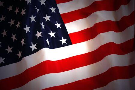 American Flag Stock Photo - 7515665