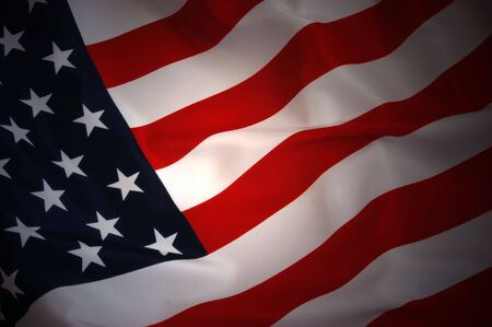 American Flag Stock Photo - 7515677