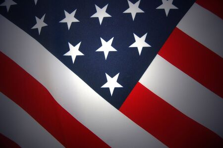 American Flag Stock Photo - 7532045