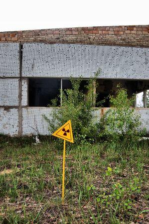Lost city.Near Chernobyl area.Kiev region,Ukraine  Stock Photo - 7527563