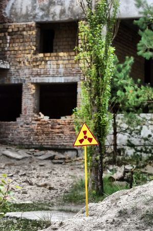Lost city.Near Chernobyl area.Kiev region,Ukraine  Stock Photo - 7532098