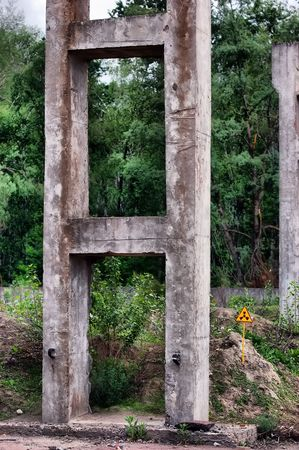 Lost city.Near Chernobyl area.Kiev region,Ukraine Stock Photo - 7532311