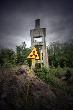 Lost city.Near Chernobyl area.Kiev region,Ukraine  Stock Photo - 7532077