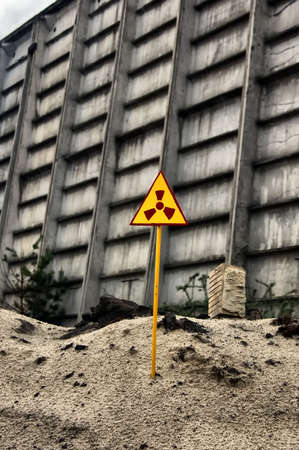 Lost city.Near Chernobyl area.Kiev region,Ukraine Stock Photo - 7532130