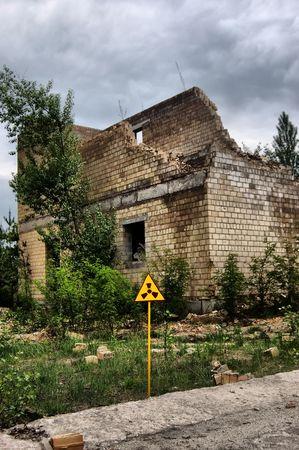 Lost city.Near Chernobyl area.Kiev region,Ukraine  Stock Photo - 7532288