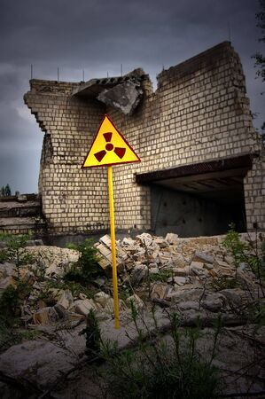 Lost city.Near Chernobyl area.Kiev region,Ukraine Stock Photo - 7532099