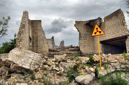 Lost city.Near Chernobyl area.Kiev region,Ukraine  Stock Photo - 7532291