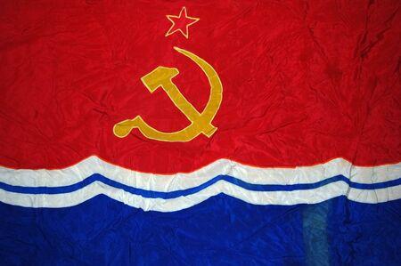 soviet flag: Latvian Soviet Flag
