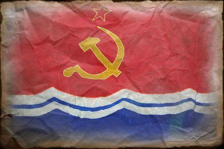 soviet flag: Latvian Soviet Flag  Stock Photo