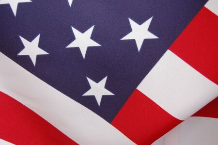 American Flag  Stock Photo - 7605230