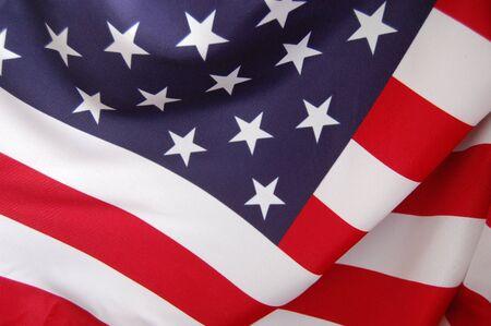 American Flag Stock Photo - 7605198