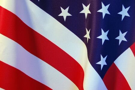 American Flag  Stock Photo - 7605238