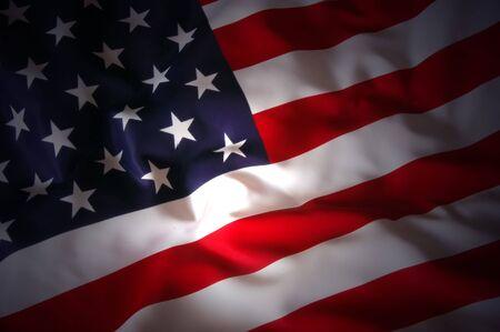 American Flag  Stock Photo - 7648615