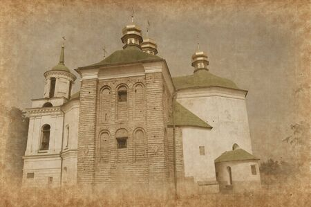 Kiev-Pechersk Lavra monastery in Kiev. Ukraine (Malorussia)  photo