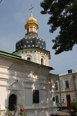 Kiev-Pechersk Lavra monastery in Kiev. Ukraine (Malorussia) Stock Photo - 7697559