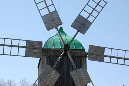 Old windmill. Ukraine  Stock Photo - 7697460