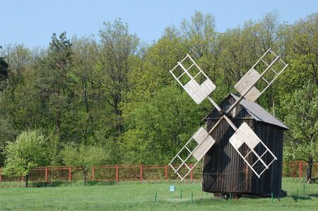 ethnographical: Old windmill. Ukraine  Stock Photo