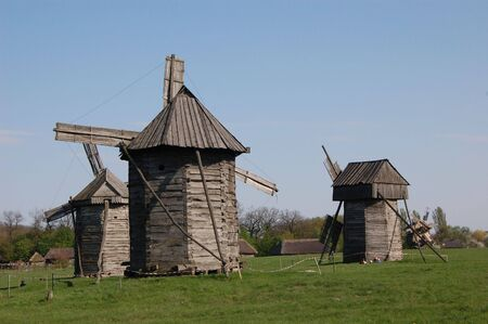 Old windmill. Ukraine  photo
