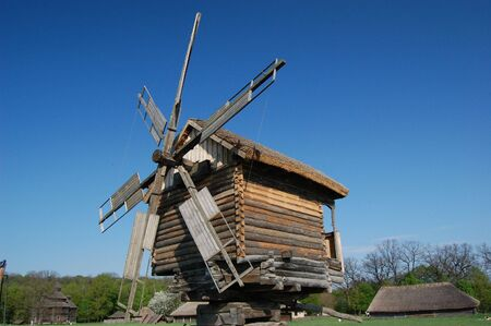 Old windmill. Ukraine Stock Photo - 7697556