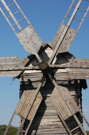 Old windmill. Ukraine Stock Photo - 7697576