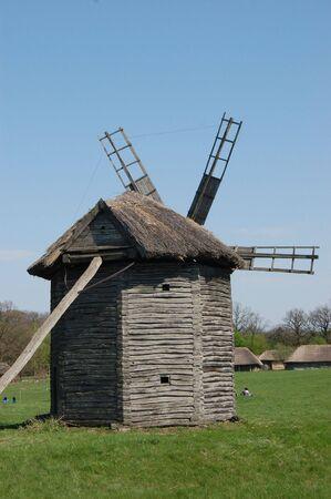 Old windmill. Ukraine Stock Photo - 7697583