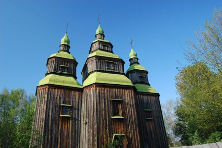 Wooden church in Kiev , Ukraine.Open-air museum Pirogovo  photo